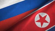 كوريا الشمالية تقرر عدم المشاركة في أولمبياد طوكيو