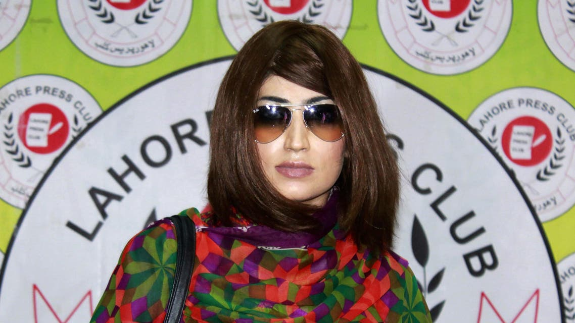 Qandeel Baloch Pakistan honor killing - AFP