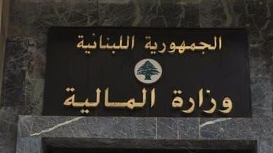 مصدر: لبنان سيدعو 8 شركات لتقديم استشارات بشأن الديون