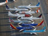 تقرير: بوينغ أساءت تقدير ردود فعل الطيارين على مشاكل 737 ماكس