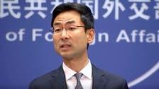 """الصين تنفي """"بشدة"""" اتهامات بالتجسس على إيرباص"""