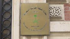 سیاحتی ویزوں کے اعلان کے بعد فرانسیسی شہری سعودی عرب کی سیاحت کے لیے پرجوش