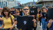 Turkish women rally against rising violence targeting them