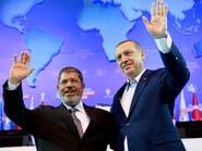 هذا ما اتفق عليه مرسي وأردوغان لحكم مصر