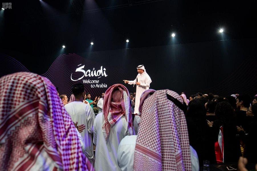 مؤتمر السياحة السعودية 1