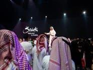 تأشيرات السياحة السعودية.. استثمارات بـ100 مليار ريال ومليون فرصة عمل