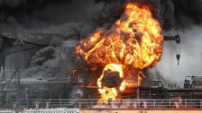 Huge tanker blast sparks fire injuring 12 in South Korea