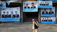 افغانستان: صدارتی انتخابات کے دوران زور دار دھماکے میں 15 افراد زخمی