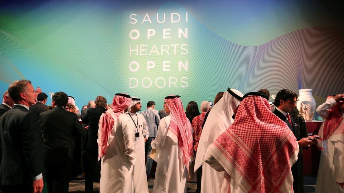 تأشيرات السياحة السعودية