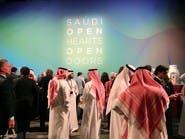 السعودية.. مناقشة هيكل تأشيرات الحج والزيارة والمرور