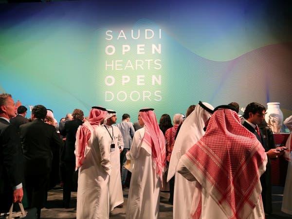 """تحولات جذرية في تاريخ السعودية .. 5 نقاط """"مفصلية"""""""