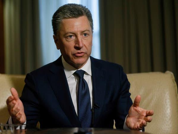 """استقالة مبعوث أميركا لأوكرانيا بعد ورود اسمه بـ""""المكالمة"""""""