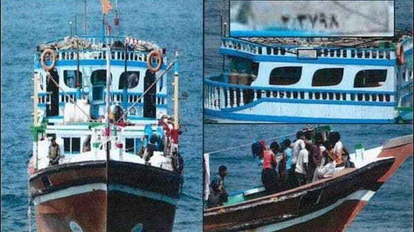 اليمن.. فقدان سفينة على متنها 40 راكباً بالمحيط الهندي