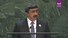 UAE FM: The Iranian nuclear deal did not correct Tehran's behavior