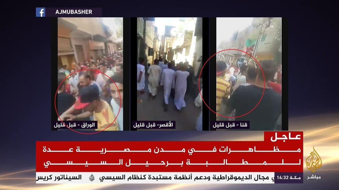 al jazeera egypt protest