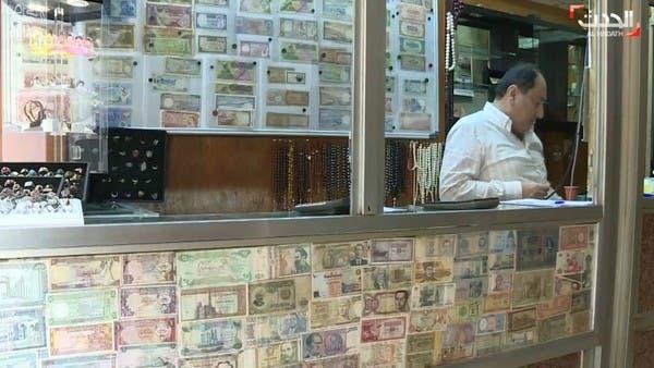 منازل اللبنانيين مكدسة بالدولارات.. وحزب الله: اسحبوا أموالكم!