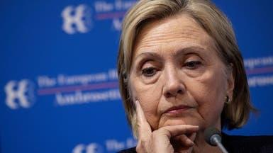 هيلاري كلينتون: مساءلة ترمب تعقد المشهد الانتخابي 2020