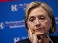 """اشتباك بين هيلاري كلينتون وجيمس كومي على """"تويتر"""""""