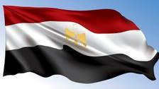 30 يونيو.. مصر تغير اسم هذه القرية وهذه الأسباب