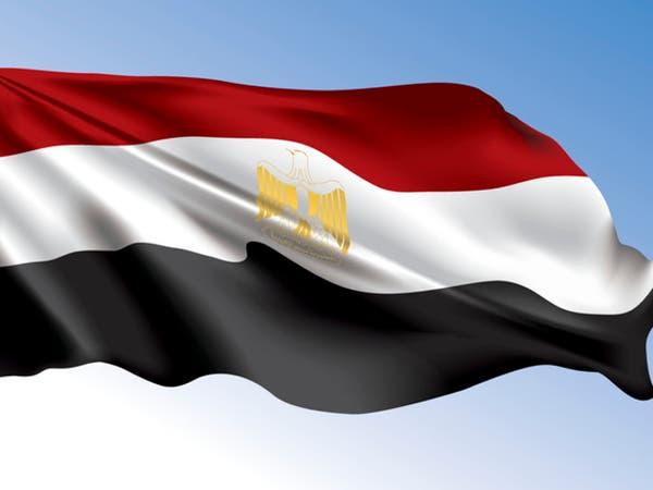 مصر تتسلم أحد عناصر الإخوان من الكويت
