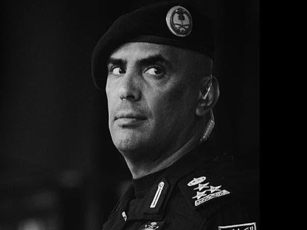 شرطة مكة تكشف تفاصيل مقتل اللواء الفغم