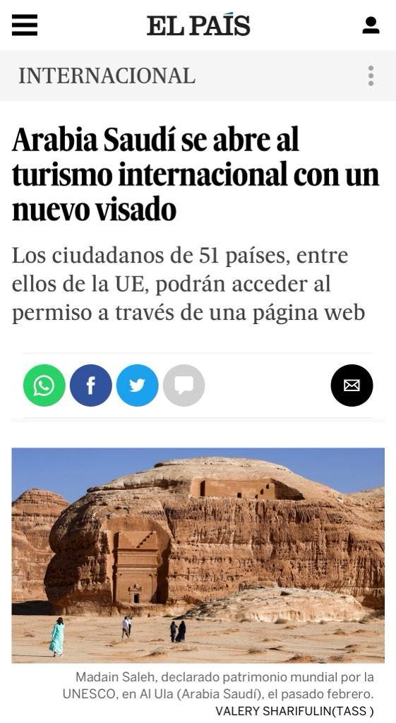صحيفة إل باييس الإسبانية