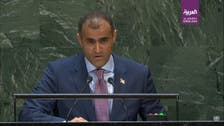 Yemeni FM slams Iran, Houthi militia during UN General Assembly address