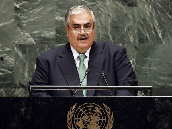 البحرين: إيران مسؤولة عن هجوم أرامكو