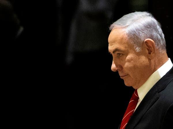 نتنياهو يخفق في تشكيل حكومة إسرائيل الجديدة