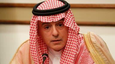 """الجبير: """"اتفاق الرياض"""" رسالة للعالم بأن الحل ممكن في اليمن"""
