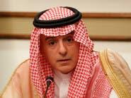 الجبیر: ايران هرچه در این كشور رخ دهد به سعودی نسبت میدهد حتی اگر زلزله باشد