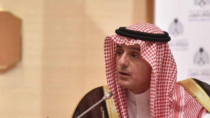 الجبير: سياسات السعودية أثمرت تفوقاً بمؤشرات الأمن الدولية