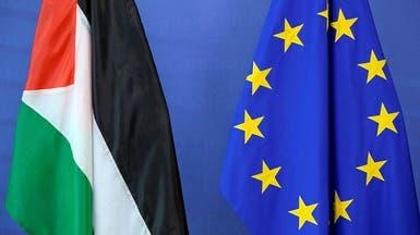 بدفع من إسرائيل.. مقترح بوقف مساعدات أوروبية للأونروا
