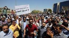 Jordan raises teachers' pay in bid to defuse nationwide strike, union unmoved