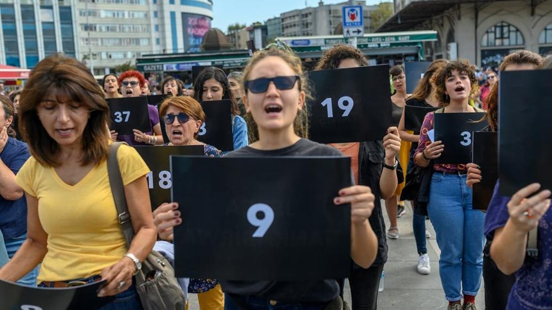 turkey women violence protest afp