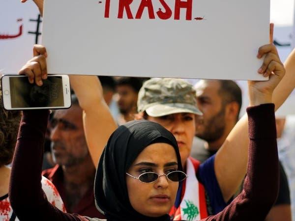 """بسبب الاقتصاد.. """"الشعب يريد إسقاط النظام"""" تصل لبنان"""