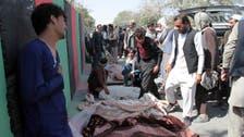 افغانستان : امریکا کے فضائی حملے میں پانچ شہریوں کی ہلاکت کے خلاف احتجاجی مظاہرہ