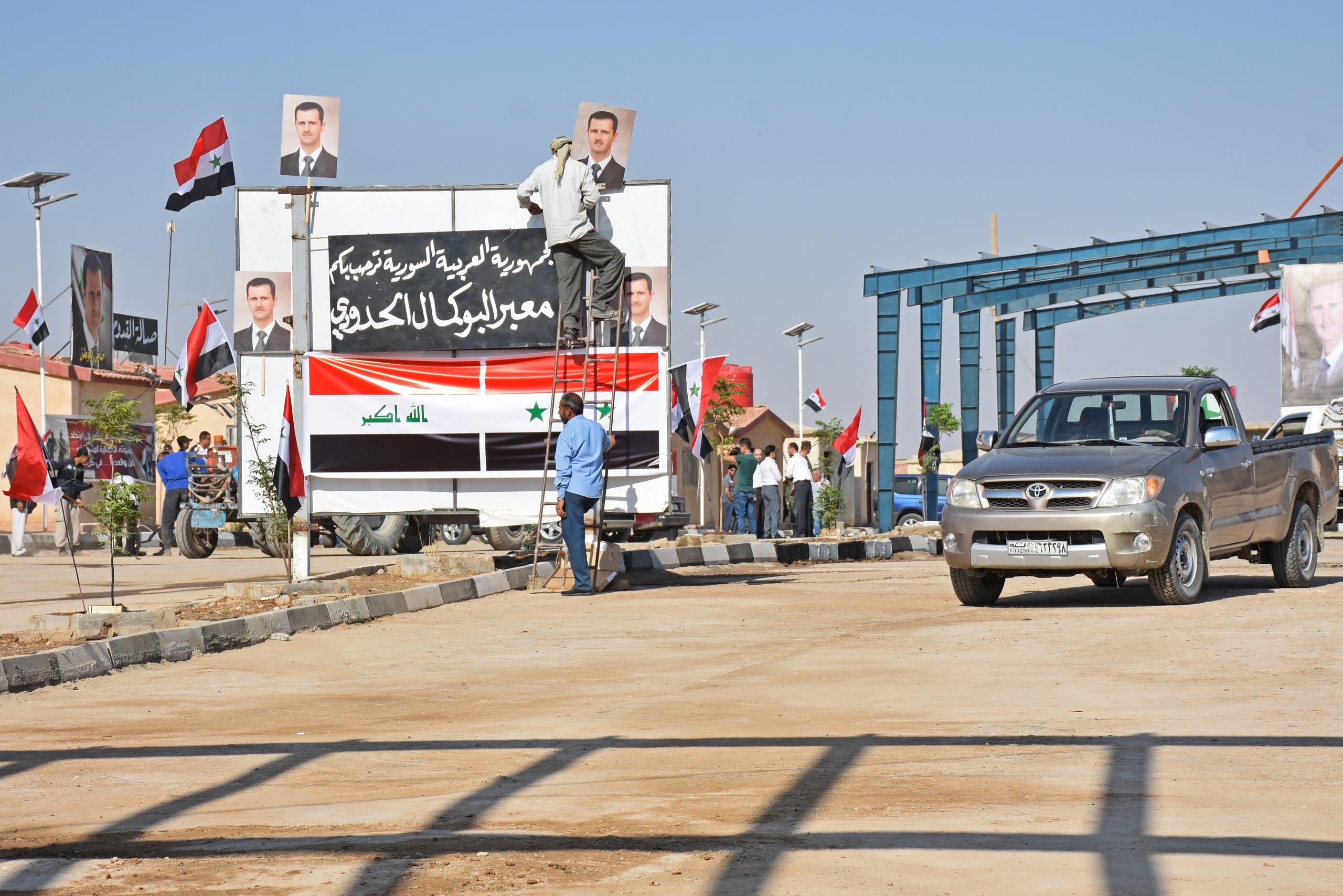 معبر القائم الحدودي بين العراق وسوريا (فرانس برس)