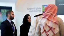 Saudi Aramco plans to pay $75 bln base dividend in 2020