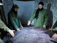 تحذير أميركي.. فرع القاعدة بسوريا يخطط لهجمات ضد الغرب