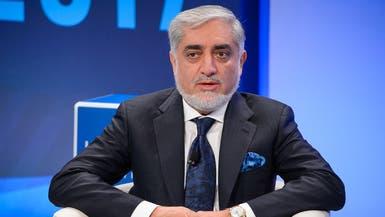 أفغانستان.. عبدالله عبدالله يعلن فوزه في الانتخابات