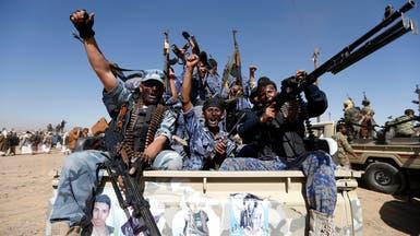 الحوثيون يفجرون منزل شيخ قبلي وسط اليمن