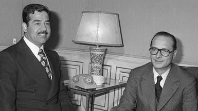 مسؤول استخبارات سابق يكشف: ملايين صدام في جيب شيراك