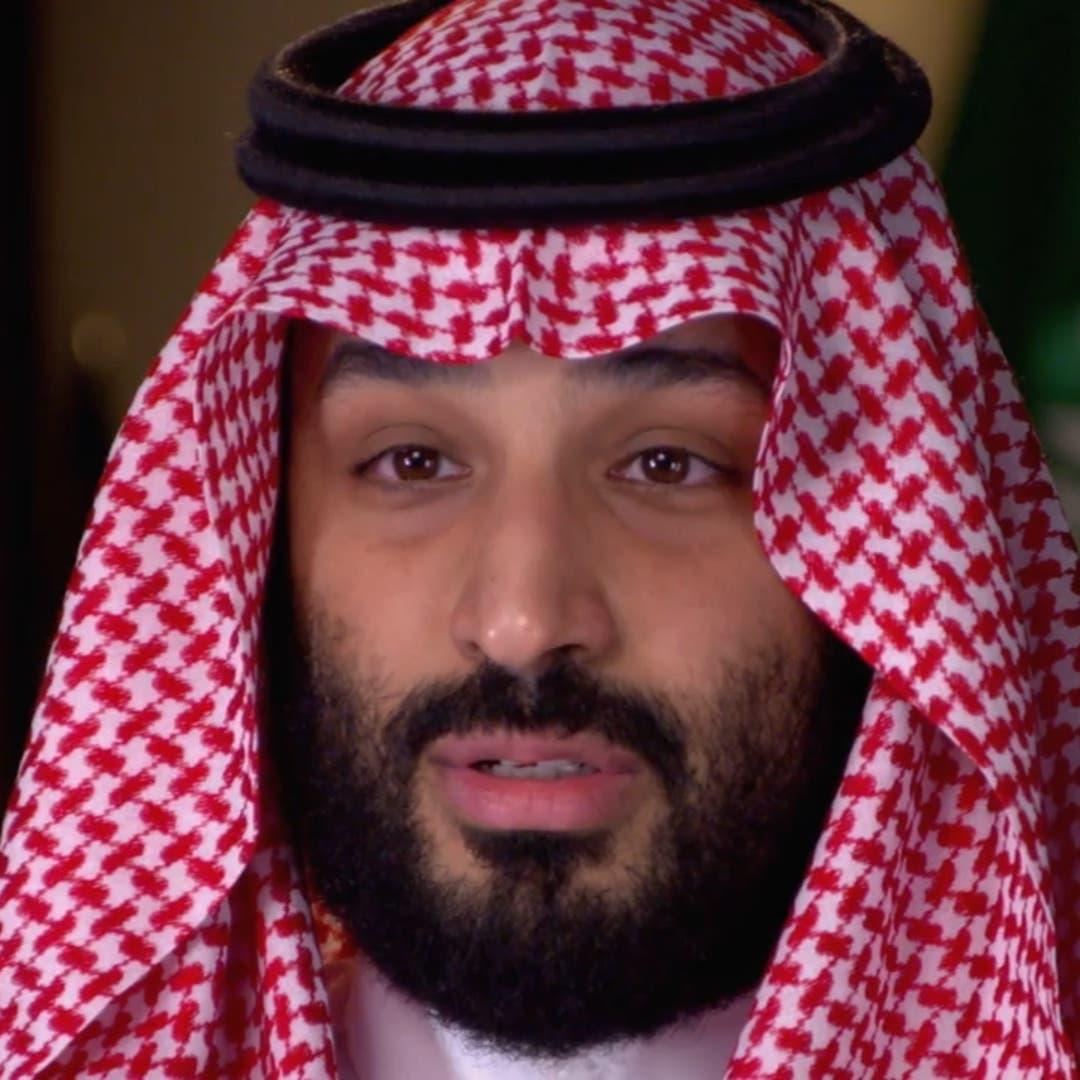 Saudi Crown Prince says Khashoggi murder a 'heinous crime,' takes responsibility