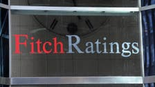 Fitch downgrades Saudi Arabia to 'A' on regional tensions