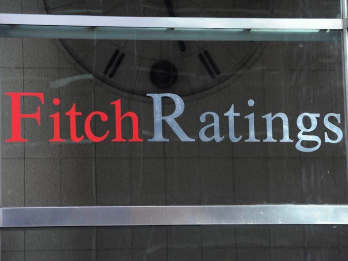 """""""فيتش"""" تخفض تصنيف 16 بنكاً في الأسواق الناشئة"""