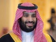 بزيارة رسمية.. ولي العهد السعودي في الإمارات غداً