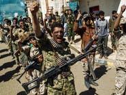 اليمن.. مقتل وإصابة أكثر من 38 ألف مدني منذ انقلاب الحوثيين