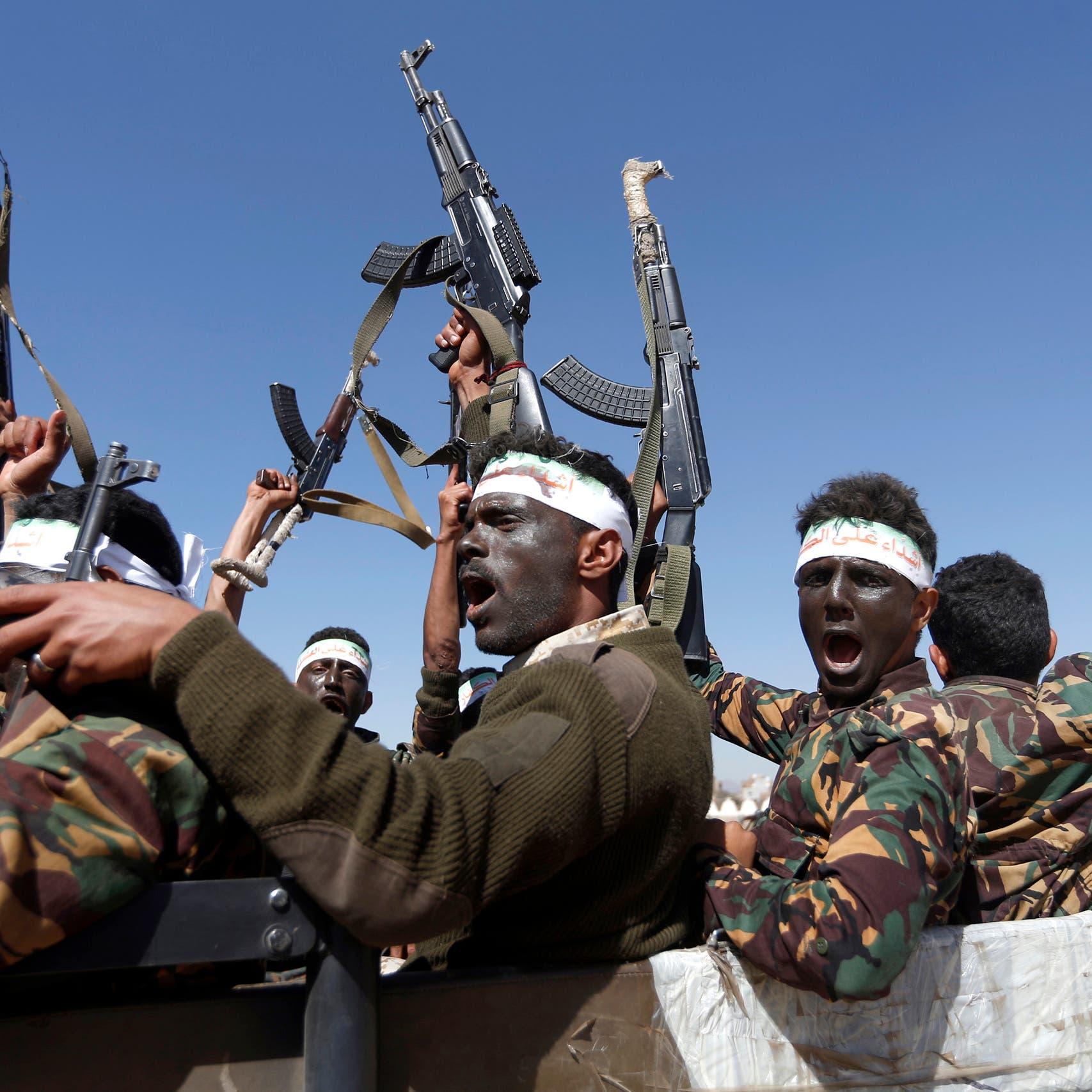 برلمان اليمن يدعو الكونغرس لإصدار قرار تصنيف الحوثي منظمة إرهابية