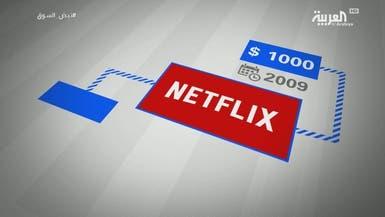 """لماذا يعد الاستثمار بـ""""نيتفلكس"""" مربحاً أكثر من الشركات الكبرى؟"""